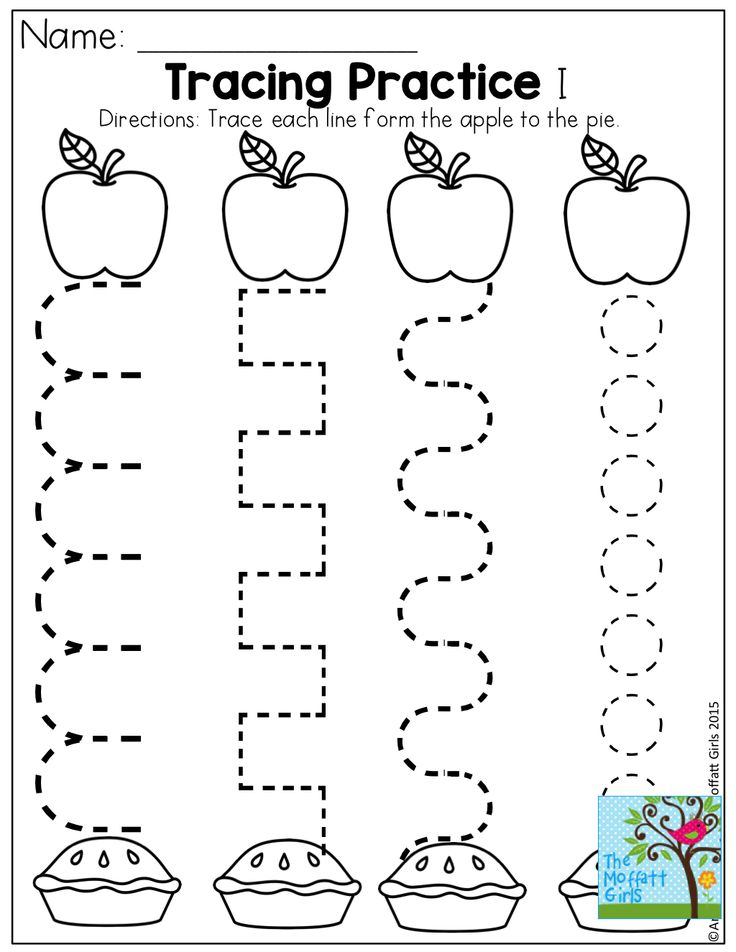 Tracing Practice and TONS of other fun pages for Back to School!