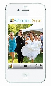 Your guests download this app, and you automatically get all the photos they tak