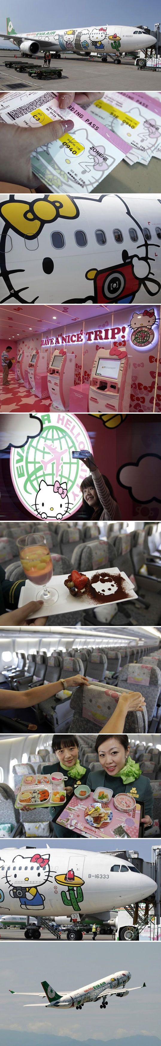 Hello Kitty Airline!!!!! ♥