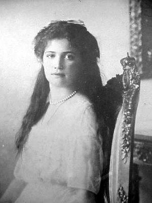 Anastasia Romanov, Grand Duchess of Russia.