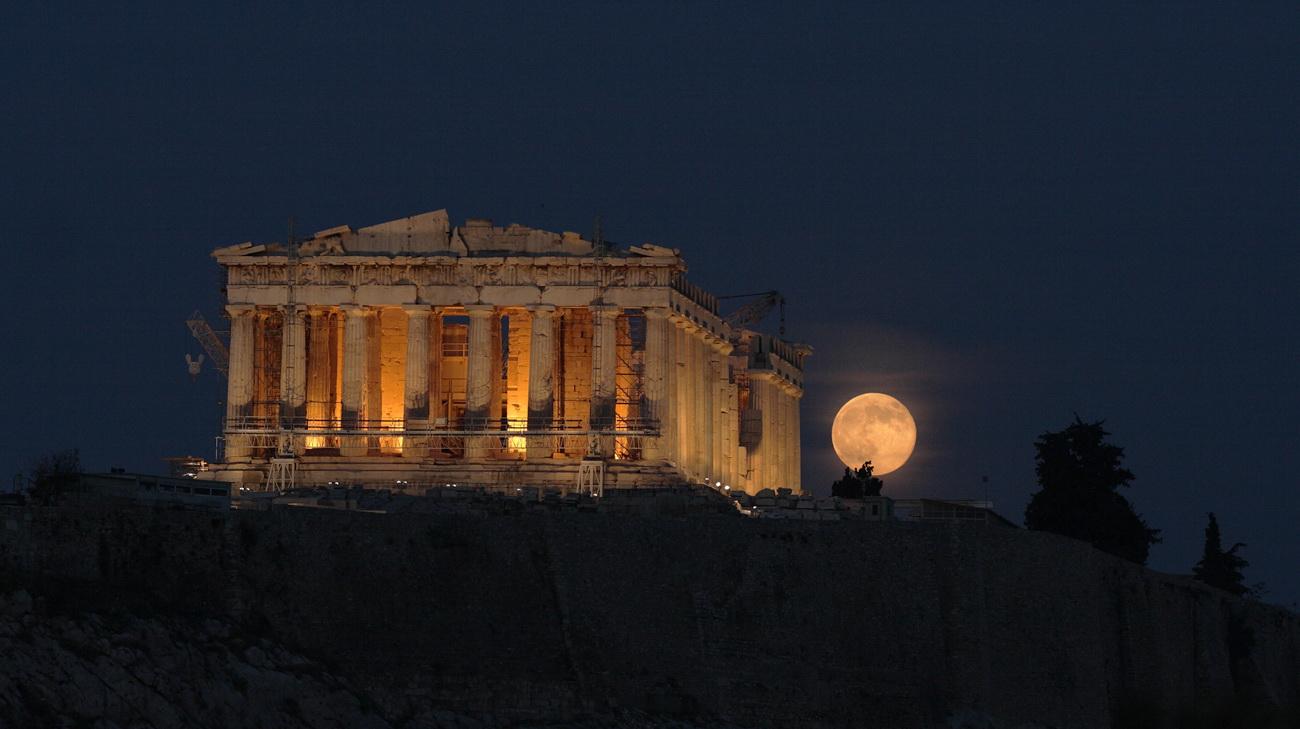 Acropolis.