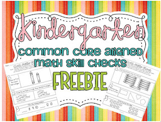 Kinder Common Core Skill Checks! Freebie!