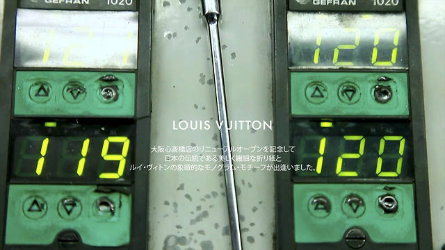 Louis Vuitton Origami — Printing Process by Happycentro. We've been