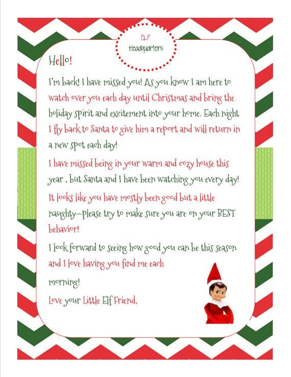 INSTANT DOWNLOAD – Elf On The Shelf Printable Pack – 4 different documents to use again each year!