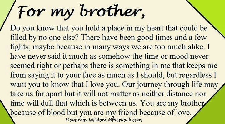 Awesome brother and sister quotes