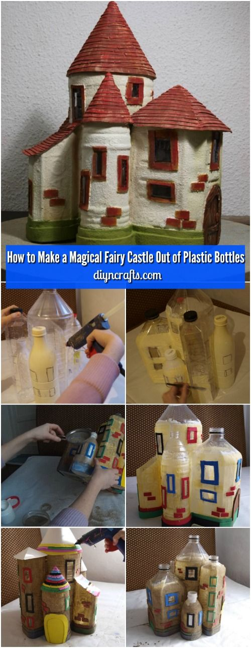 How to Make a Magical Fairy Castle Out of Plastic Bottles - Really easy project and the best part it costs almost nothing! via