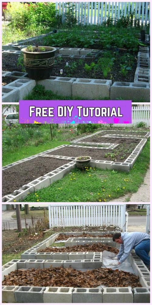 24 cinder block raised garden