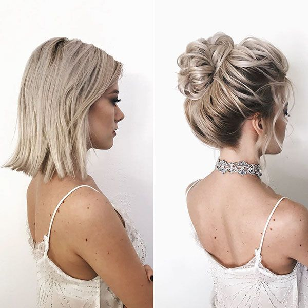 17 hair Bun how to